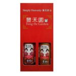 Feng He Garden Gift Pack 150ML SSO DSS