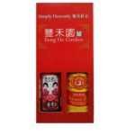 Feng He Garden Gift Pack 150ML SSO RSO