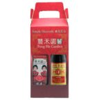Feng He Garden Gift Pack 350ML SSO RSO